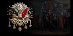الدولة العثمانية ما لها وما عليها