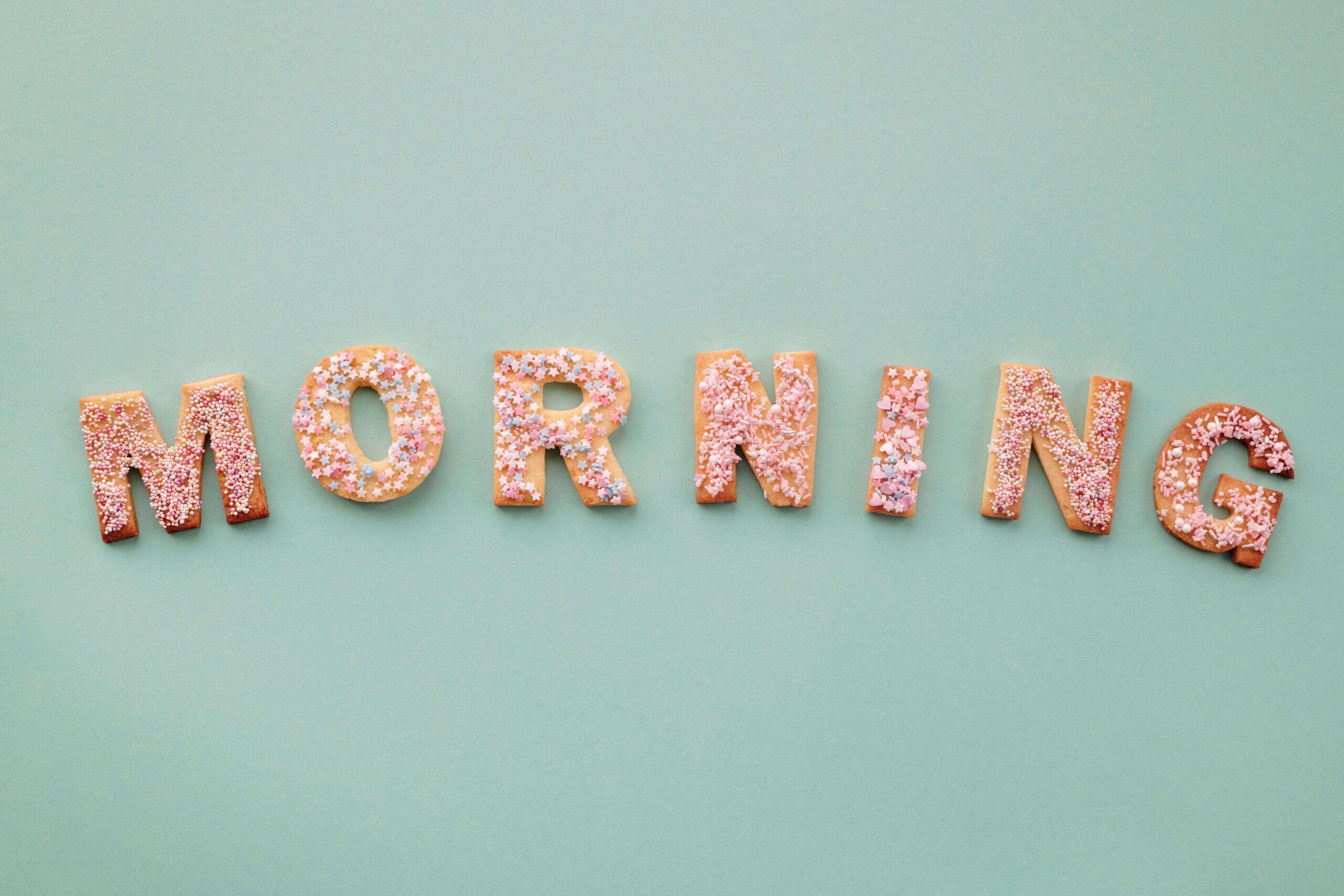 اجمل رسائل الصباحية