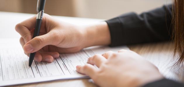 تفسير حلم التأخر عن الامتحان
