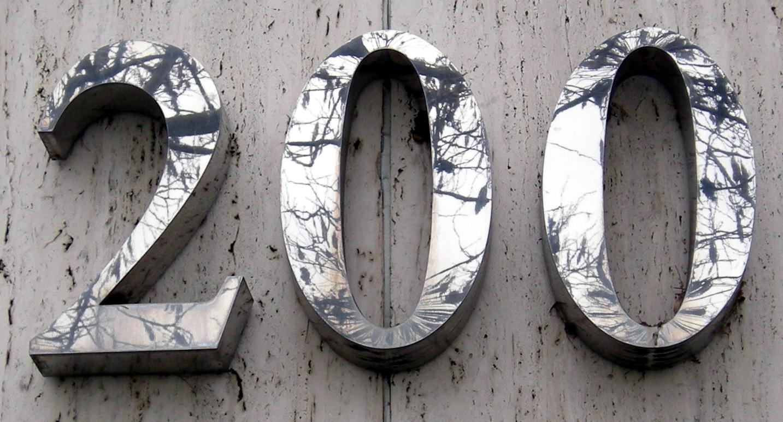 تفسير الرقم 200 في المنام